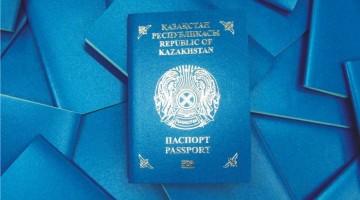 Двойное гражданство в Казахстане: что об этом говорит закон