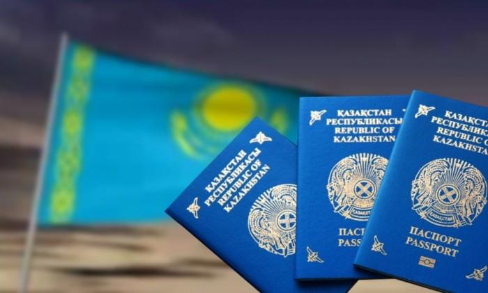 Паспорт Республики Казахстан