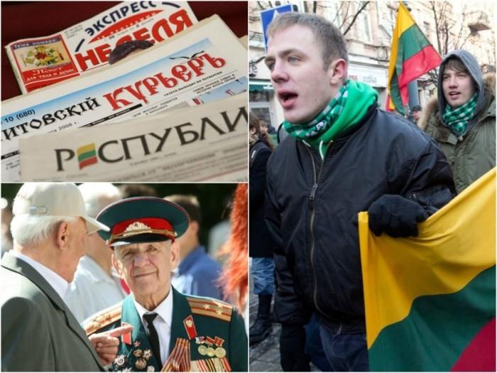 Русские в Литве