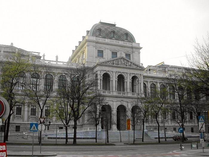 Университет Вены