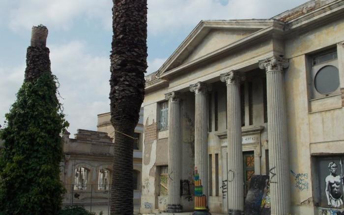 Афинская школа изящных искусств
