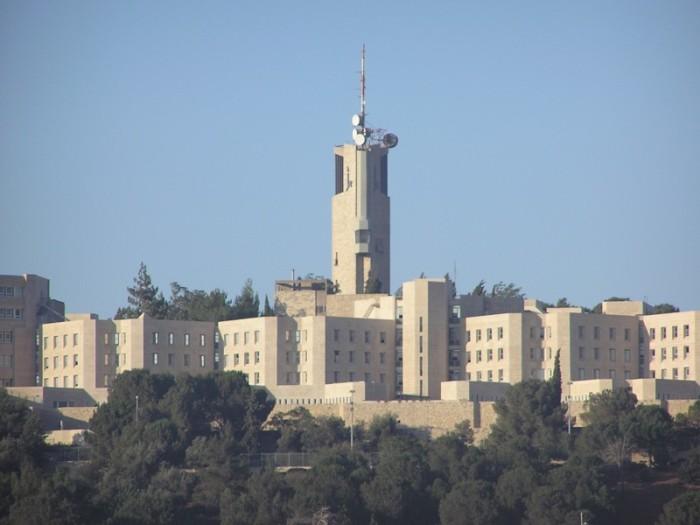 Еврейский университет в Иерусалиме
