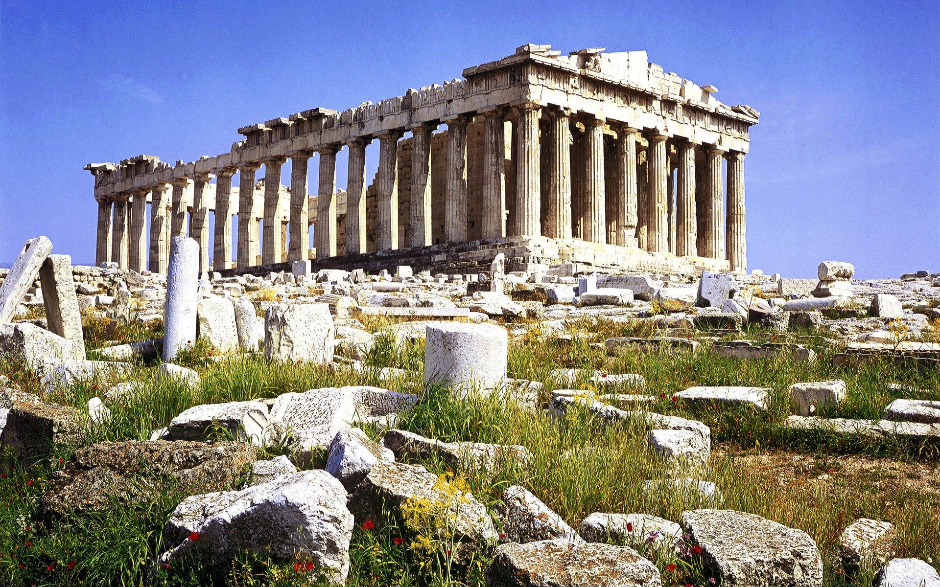 Греция, Акрополис