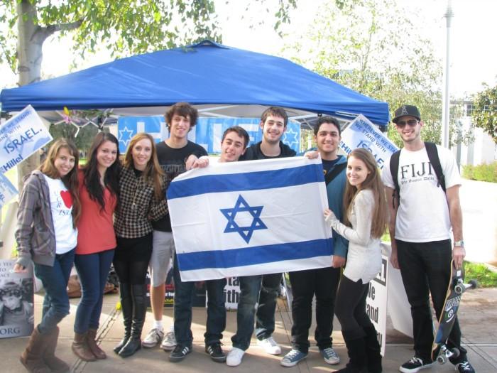 Израильские студенты