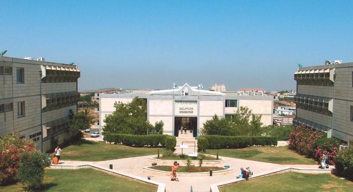Открытый университет Израиля