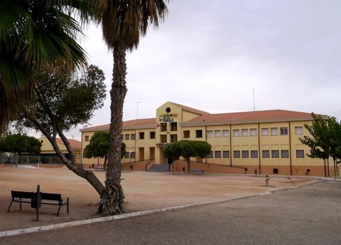 Испанский колледж