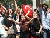студенты Турции
