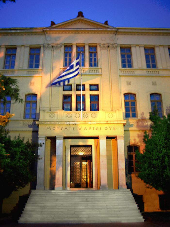 Университет имени Аристотеля в Салониках
