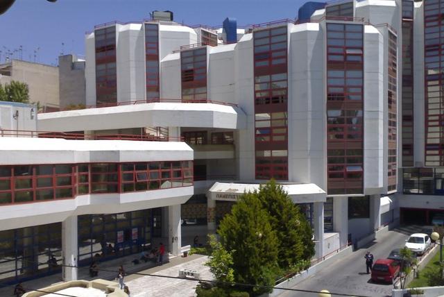 Университет Пирея