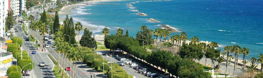 Образование кипр отзывы виллы продажа дубай