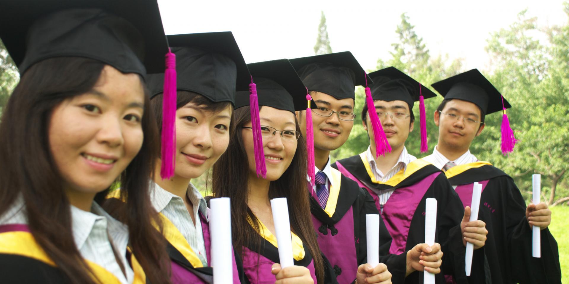 Китайские выпускники