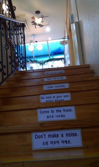 Межэтажная лестница в детском саду