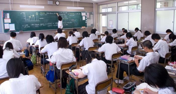 Учебный класс в Японии