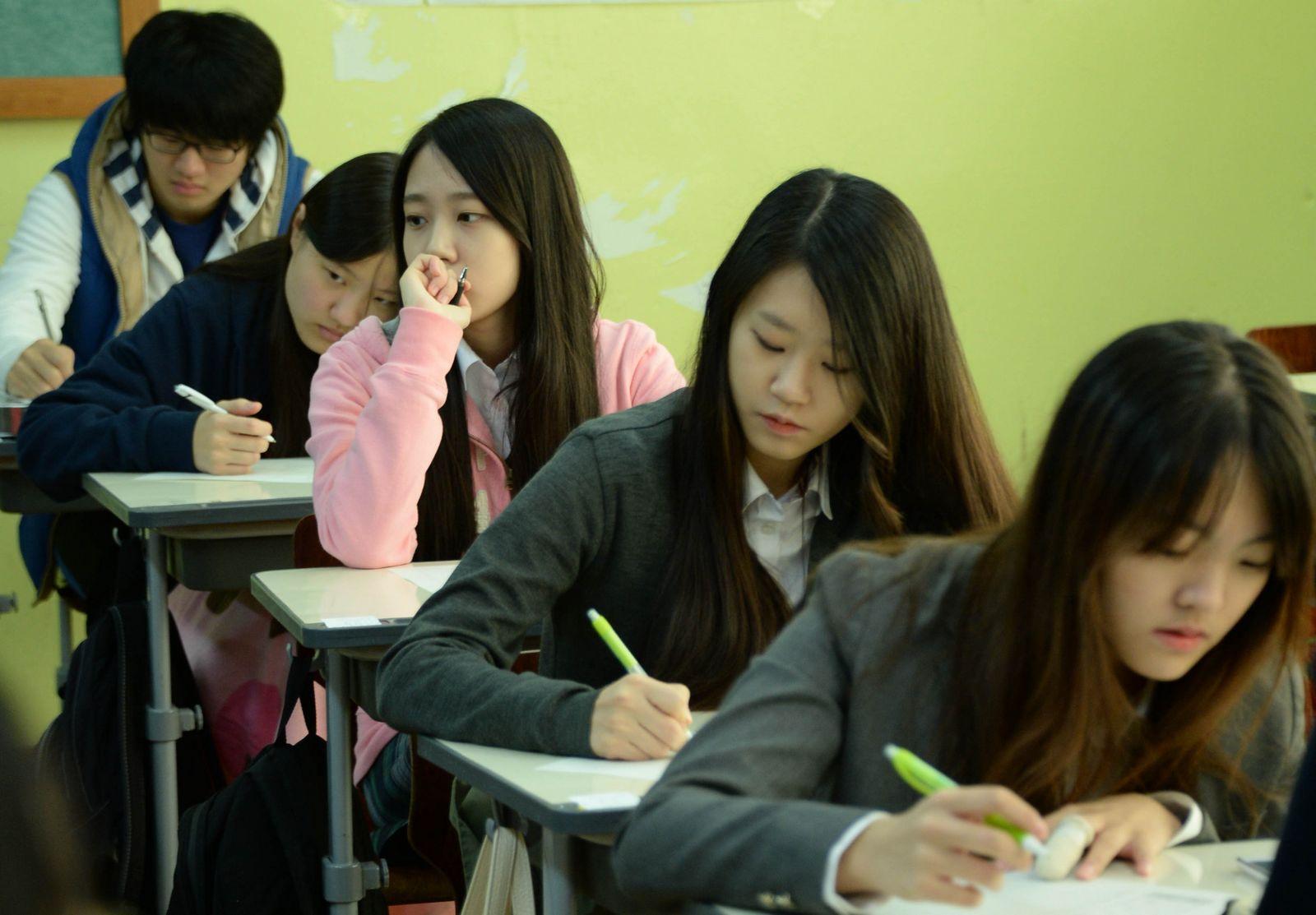 Обучение в Южной Корее