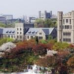 Пхоханский университет науки и технологии
