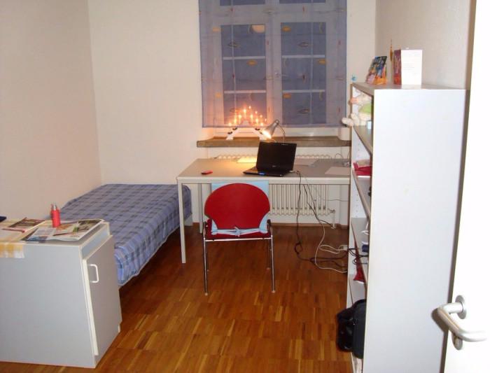 Студенческое общежитие в германии
