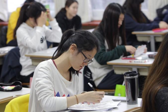 Студенты в корейском университете