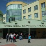 Университет Вистула в Варшаве