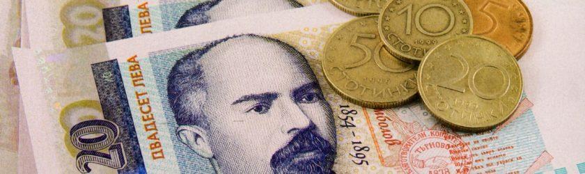 Болгарские деньги