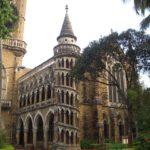 Бомбейский университет