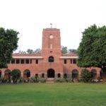 Делийский университет