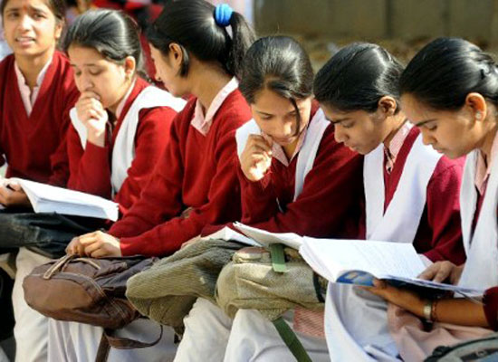 Индийские студентки