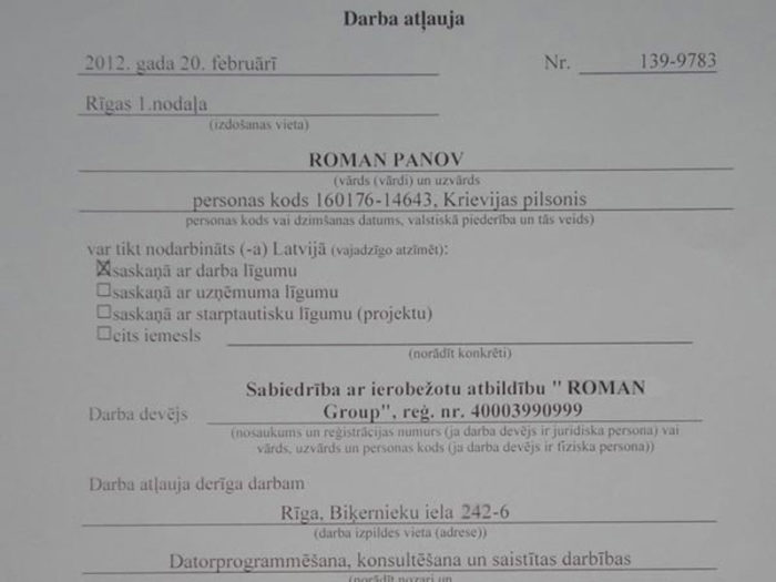 Официальное разрешение на работу для иммигранта