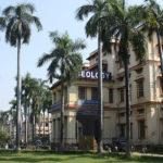 Варанасский университет