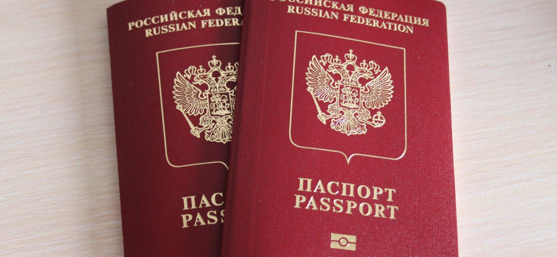 Заграничный паспорт фотографии 3
