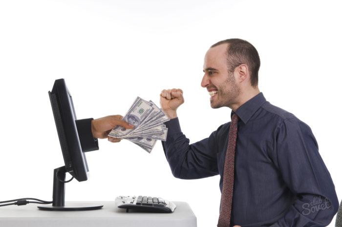 Мужчина и компьютер