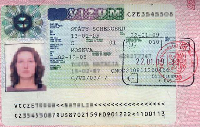 Цена виза в чехию