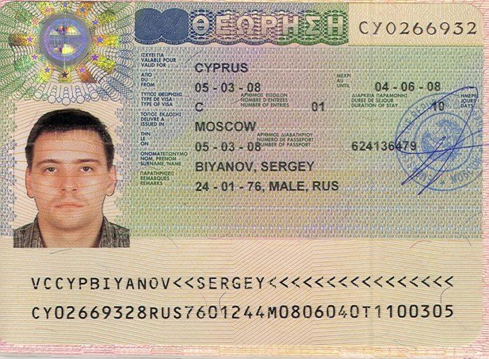 Рабочая виза на Кипр