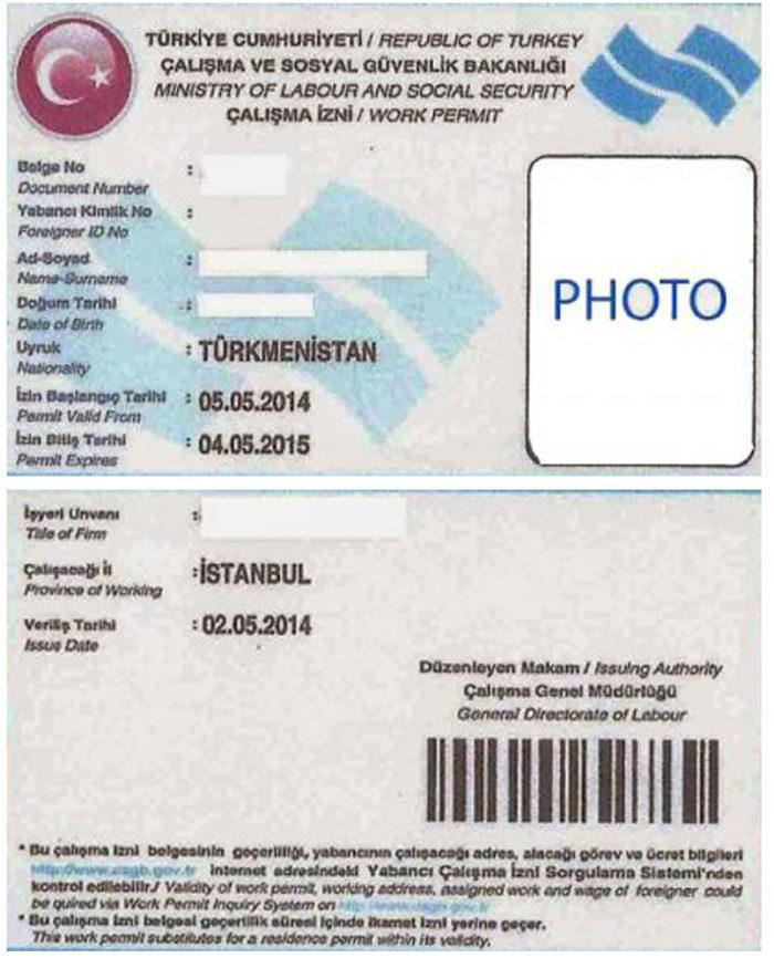 Разрешение на работу в Турции