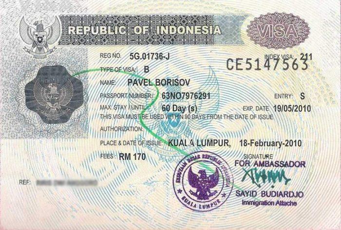 Индонезийская социальная виза