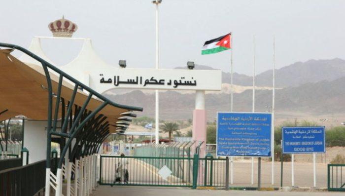 Сухопутный пропускной пункт на границе Иордания-Израиль в районе Акабы