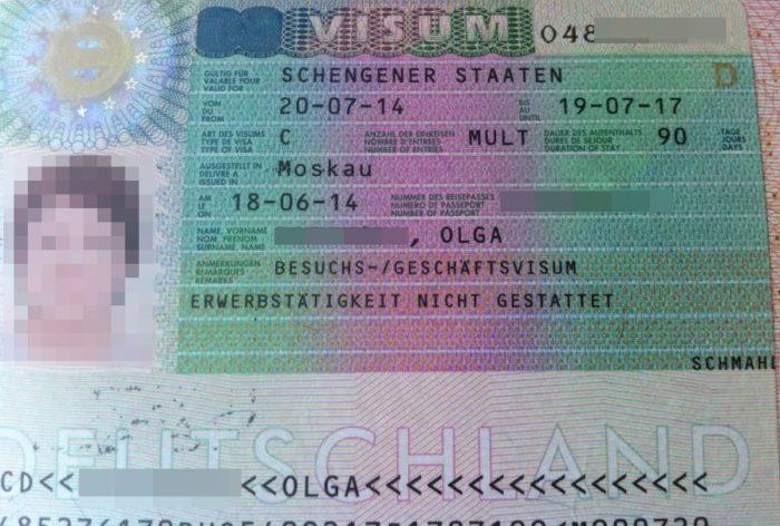 Какие документы нужны для получения визы в Германию, требования к фото