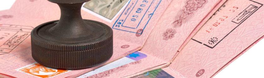 Паспорта и штапм