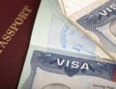 Виза и паспорт