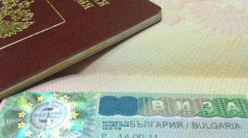 Документы для оформления болгарской визы: особенности и требования