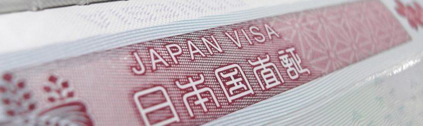 Японская виза