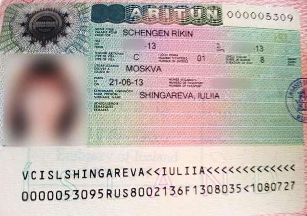 Исландская шенгенская виза