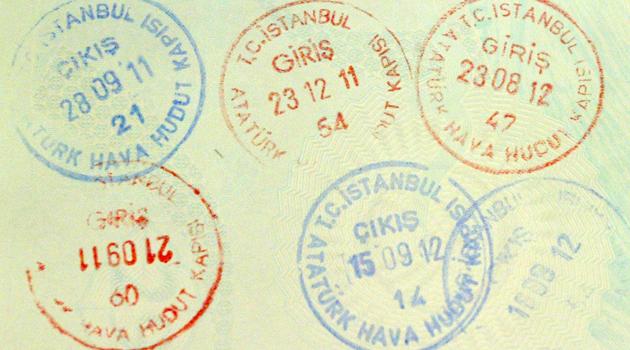 Штамп о прохождении паспортного контроля при въезде в Турцию
