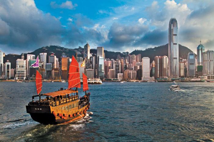 Автономный район Гонконг