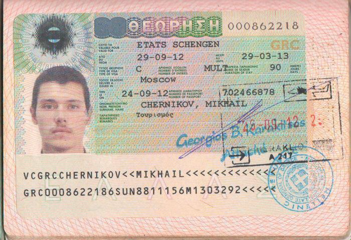 Греческая шенгенская виза