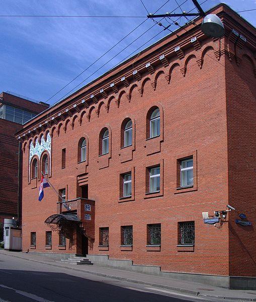 Посольство Хорватии