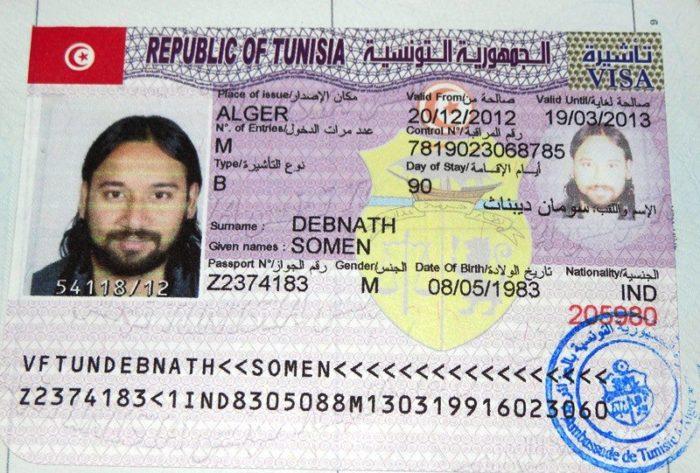 Тунисская виза