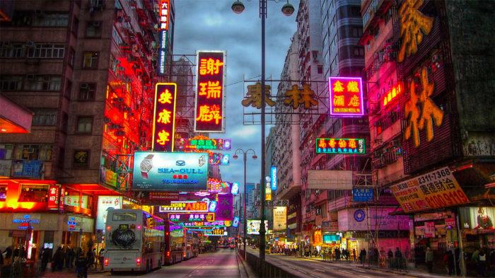 Деловой квартал Гонконга