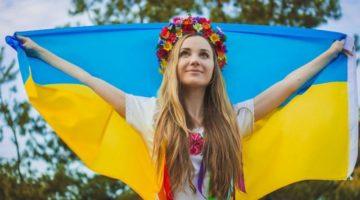 Жизнь обычных людей в Украине — современность и перспективы