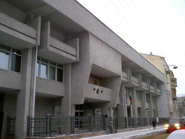 Посольство Литовской республики в Москве