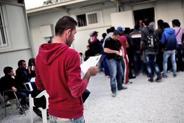 Пункт регистрации беженцев
